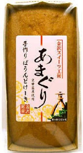 金澤兼六製菓 手作りケーキあまぐり 240g
