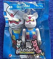 機動戦士 ガンダム GUNDAM RX-78-2 BE@BLICK フィギュア ストラップ 20190222