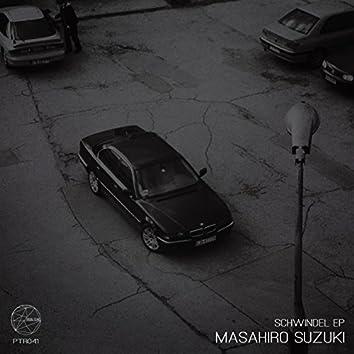 Schwindel EP