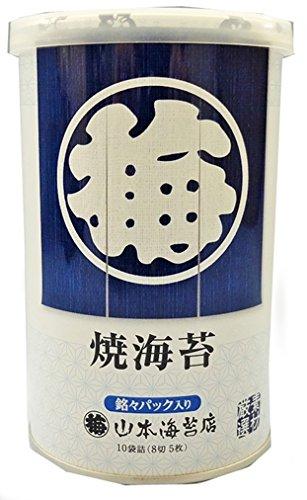 Yamamoto Seegras-Shop Tisch Meimei Yaki Nori in Dosen 10 S?cken (8 ab f?nf)