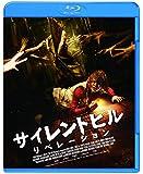 サイレントヒル:リベレーション スペシャル・プライス[Blu-ray/ブルーレイ]