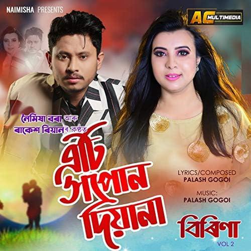 Rakesh Reeyan & Naimisha Bora