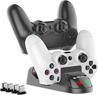 ElecGear PS4 Controller Charger, Dual Charging Station Dock for DualShock 4 Controller, Playstation 4 Charging Stand for S...