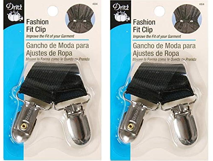 Dritz 484 Fashion Fit Clip - Black (2 Pack)