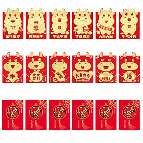 Chinese Red Envelopes, Lucky Money Envelopes, 2021 Chinese Ox Year Red Packets, 6 Patterns 36 Pcs Hong Bao for Chinese New Year, Spring Festival(6 Patterns 36 Pcs)