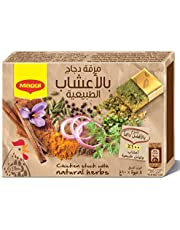 MAGGI Chicken Duo with a natural layer of herbs (Pack of 8)