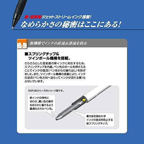 『三菱鉛筆 多機能ペン ジェットストリーム 4&1 0.38 ベリーピンク MSXE5100038BP』のトップ画像