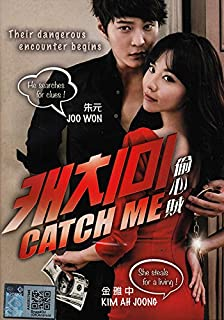 Catch Me / Steal My Heart (Korean MOvie DVD, English Sub, All Region DVD)
