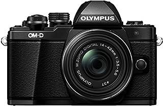 Olympus OM-D E-M10 Mark II Systemkamera (16 MP, 5-Achsen Bildstabi., elektr. Sucher, WLAN) + 14-42mm II R schwarz (B017GXJ1SK) | Amazon price tracker / tracking, Amazon price history charts, Amazon price watches, Amazon price drop alerts