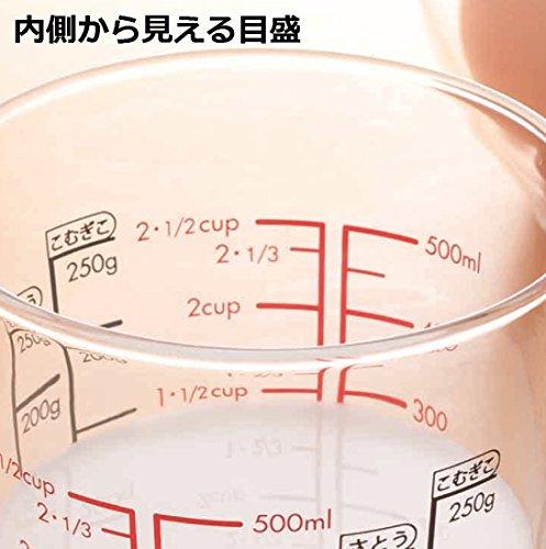 HARIO ハリオ メジャーカップ ワイド 耐熱ガラス 取っ手付 500ml CMJW-500