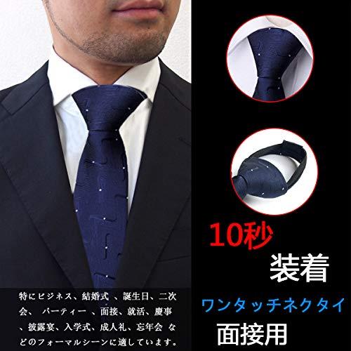 FANGXIワンタッチネクタイメンズビジネスカジュアルジップ結婚式高級ギフトボックス付き
