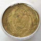 RUTLAND Screen Printing Plastisol Inks ES4871 NPT SHIMMER METALLIC GOLD (1 QT)