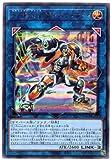 遊戯王 / S-Force ジャスティファイ(ウルトラ)/ BLVO-JP048 / BLAZING VORTEX(ブレイジング・ボルテックス)