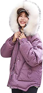 Women's Coats, E-Scenery Casual Short Hooded Jacket Thicker Bread Clothing Winter Warm Overcoat