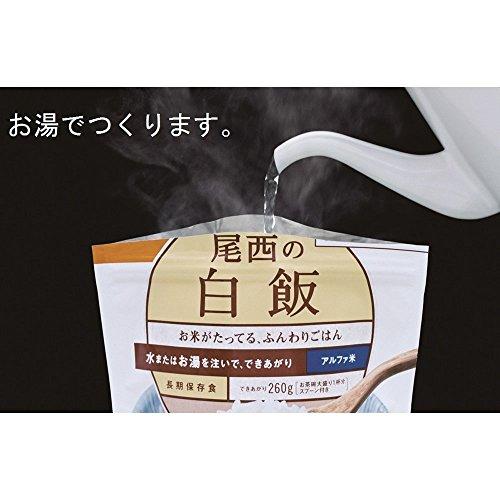 尾西食品 アルファ米 乾燥がゆ白がゆ40g×5食