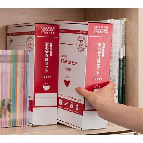 アルファー食品安心米9食セット900g