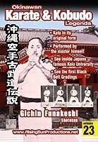 Gichin Funakoshi Shotokan