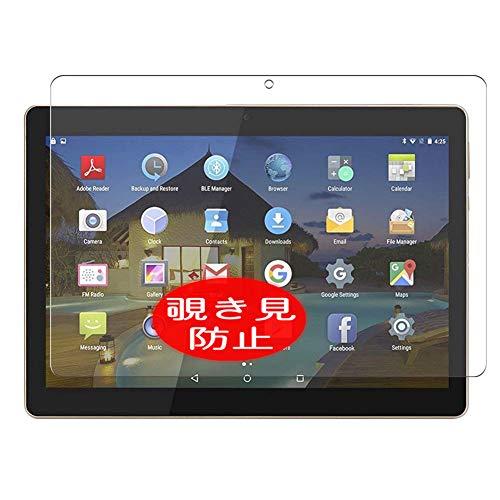 "VacFun Anti Espia Protector de Pantalla, compatible con BEISTA K107 10"" Tablet 3G Dual, Screen Protector Filtro de Privacidad Protectora(Not Cristal Templado) NEW Version"