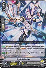 Cardfight!! Vanguard - Stylish Hustler - V-EB07/025EN - R - V Extra Booster 07: My Heroic Evolution