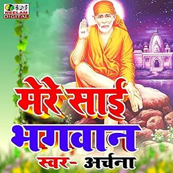 Mere Sai Bhagwan (Hindi)