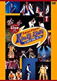 Asian Biggest Live with 光一 Birthday & Countdown Kinki Kids 3days Panic!at TOKYO DOME '98-'99 [DVD] image