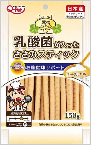 九州ペットフード 愛情レストラン 乳酸菌が入ったささみスティック ヨーグルト味 150g