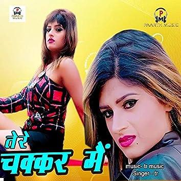 Tere Chakkar Mai