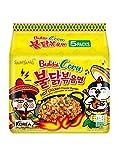 Samyang Hot Chicken Buldak Corn Flavor Ramen Korean Spicy Ramen (Pack of 5)