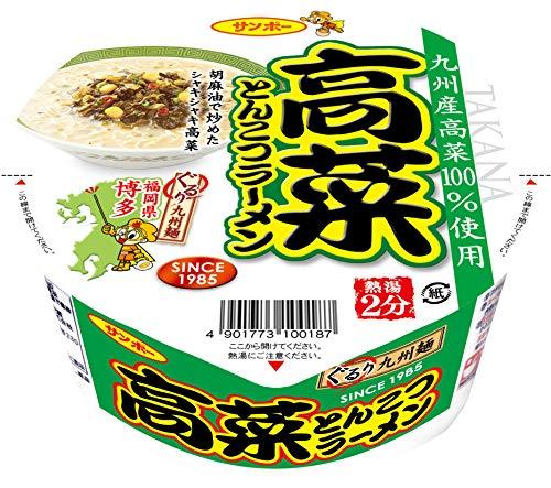 サンポー食品 高菜ラーメン 97g×12個