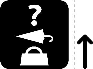 忘れ物 置き場 案内 シール ステッカー カッティングステッカー (矢印付き) 光沢タイプ・防水 耐水・屋外耐候3~4年【クリックポストにて発送】 (黒, 50)