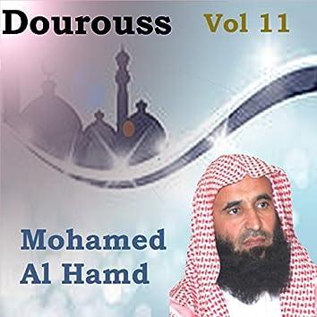 Dourouss Vol 11 (Quran)