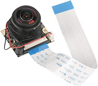 5 Million Pixels Camera Module Automatic IR Cut Switching Day/Night Vision Video Module OV5647 Sensor Webcam for Raspberry Pi B 3/2(Without Fill Light)
