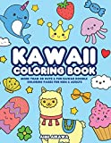 Kawaii Coloring Book: More Than 40 Cute & Fun Kawaii Doodle Coloring Pages for Kids & Adults