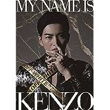 MY NAME IS KENZO [DVD]
