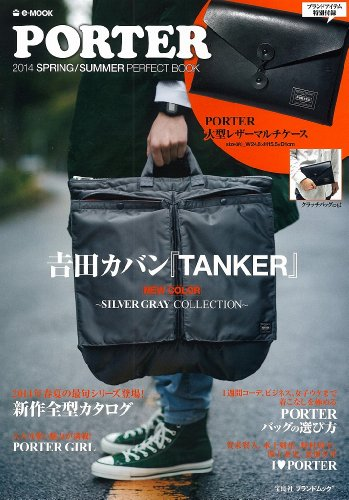 PORTER 2014 SPRING/SUMMER PERFECT BOOK (e-MOOK 宝島社ブランドムック)