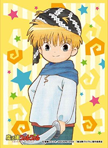 キャラクタースリーブ 魔法陣グルグル ニケ(EN-487)