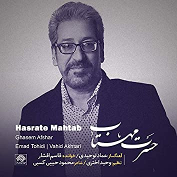 Hasrate Mahtab