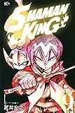 SHAMAN KING(9) (マガジンエッジKC)