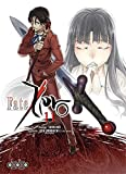Fate Zero T11