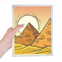 古代エジプトのピラミッドの太陽のパターン 硬質プラスチックルーズリーフノートノート