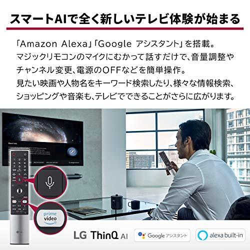 LG43型4Kチューナー内蔵液晶テレビ43UN8100PJAIPSパネルAlexa搭載2020年モデル
