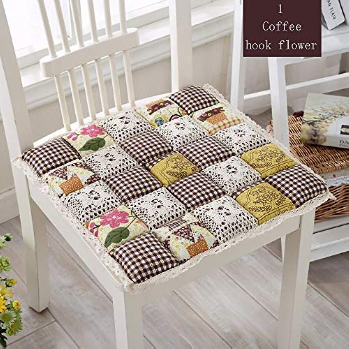 ボート材料地区LIFE 1 個抗褥瘡綿椅子クッション 24 色ファッションオフィス正方形クッション学生チェアクッション家の装飾厚み クッション 椅子