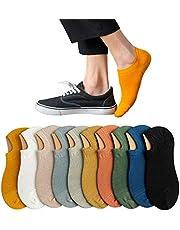 靴下 メンズ くるぶしセット ソックス 滑り止め ビジネス 夏 [ 防臭・吸汗速乾 ] 綿