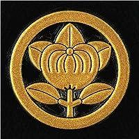 蒔絵調立体家紋シールDX 丸に久世橘(092) 家紋ステッカー