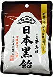 榮太樓 日本黒飴 パウチ 90g×6