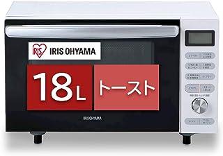 アイリスオーヤマ オーブンレンジ 18L フラットテーブル ヘルツフリー 自動メニュー トースト グリル ホワイト MO-F1805-W