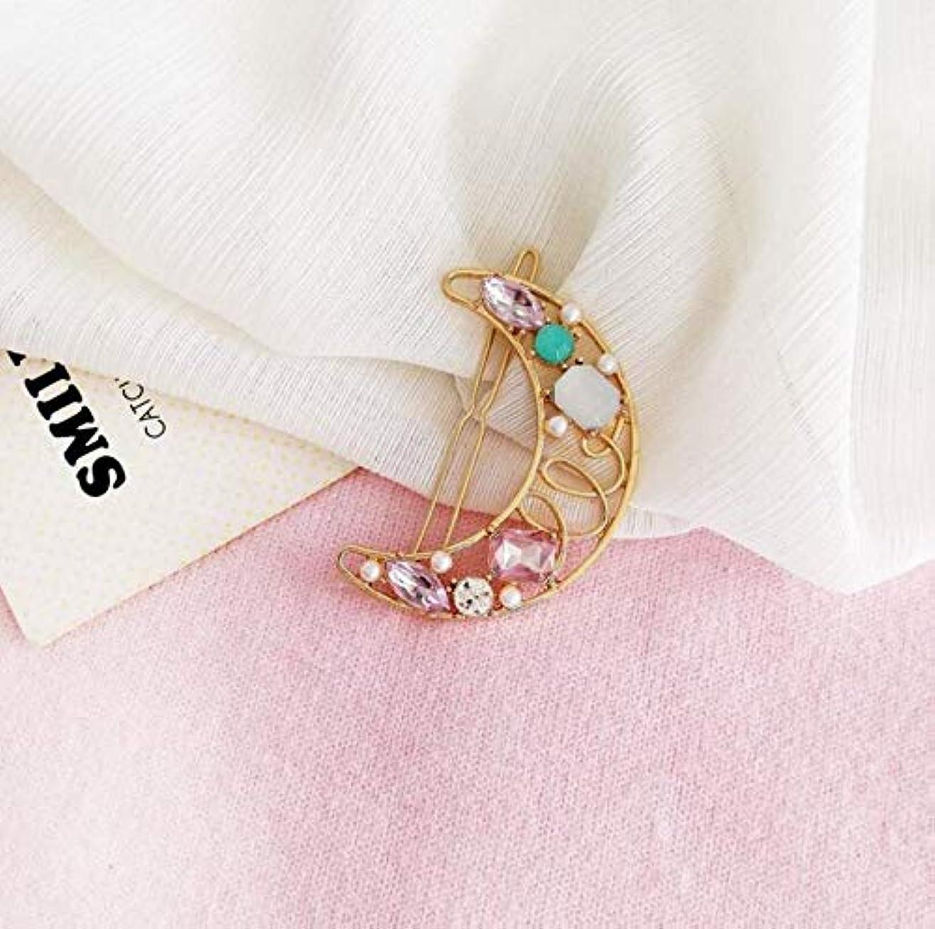 送ったスタウト宮殿HuaQingPiJu-JP 1Pcホロウムーン便利なヘアクリップファッションアクセサリー(ピンク)