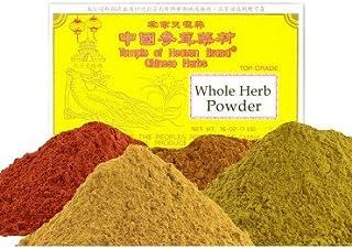 Sarsaparilla Root Powder/Tu Fu Ling/Smilax Glabra, 1lb Bulk Herb Powder