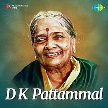 D K Pattammal