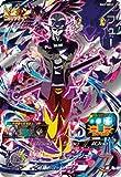 スーパードラゴンボールヒーローズ BM2-SEC2 フュー UR